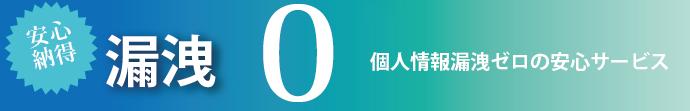 ihin_banner02